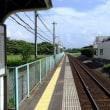 大篠津町(鳥取県)おおしのづちょう