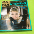 Jazz Vocal collection No.46