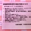 今日から3日間、札幌まつりの中島公園にて露店のお手伝い o(^-^)o