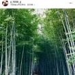 ジェジュン  Instagram 連投