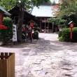 お参り(愛宕神社と大満寺)