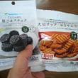 ひゃみまの糖質制限的お菓子