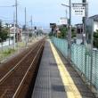 三本松口(鳥取県)さんぼんまつぐち