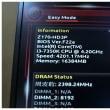 BIOSアップデートしてみました 成功\(^o^)/