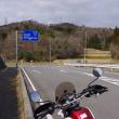 奈良県道186号福住矢田原線を走る