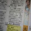 今日放送の広島テレビ『テレビ派』に出演します。