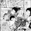 アルバム【Rー18漫画ー戦場漫画ー】