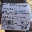 神奈川県平塚市  あさつゆ広場