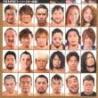 11月14日(火)のつぶやき 週プロ 2018プロレスラーカラー選手名鑑