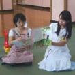 9月14日(木)新田地区センターにて親子サロン日記