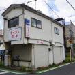 【千葉市】仁戸名町のこのお店の名前を知っている人はいますか?
