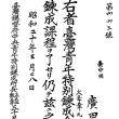 又吉盛清氏の講座に参加して~観光もいいけど歴史をしっかりと継承したい