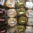Timothy Market ☆