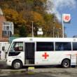 献血車 12時までアポロ石油です 献血へGO!