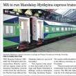 ミャンマー国鉄、マンダレー~ミッチーナ間に急行運行。