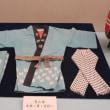 松本市立博物館の松本市市制110周年記念「収蔵品展~あの頃の松本~」