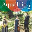 Aqua Trio concert アクアトリオコンサート vol.2