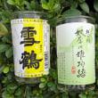 糸魚川市の日本酒