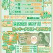 通し番号の下2ケタ80、下3ケタ394の千円札を探しています