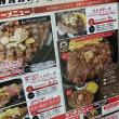 いきなりステーキ 東京八重洲地下街店