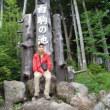 ニュウ(北八ヶ岳)