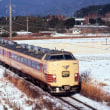福知山線を走った特急列車「北近畿」 その3