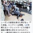習近平殿が301病院に入院したという短いニュース【兵士に銃撃されたらしい】