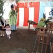 沼津市上香貫の家 重量鉄骨2階建て 地鎮祭を執り行いました