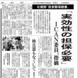 「京都新聞」にみる近代・現代-122(記事が重複している場合があります)