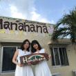 3月15日チェックアウトブログ~ゲストハウスhanahana In  宮古島〜