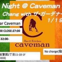 今週土曜日!1/19は警固ケーブマンにてチャン&ザ・ガーデナーズ!