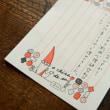 鎌倉の葉っぱ小屋さんで開催中の 『ウフフ…な日々 ~ ヘンテコなものいかがでしょうか』のこと。