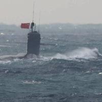 尖閣接続水域で浮上し国旗を掲げて挑発するチャンコロ潜水艦