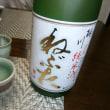 桃川 ねぶた 淡麗純米酒 青森県の日本酒