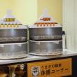 キリンビール取手工場 工場見学