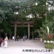 大神神社の大とんど