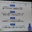 ニールズヤードの新製品は2月21日は発売!ミネラルファンデーション