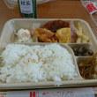 「兵庫消防団」第六分団」!!「3月の定期訓練「昼食」!!