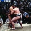 栃ノ心 9連勝!