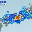 【大阪・最大震度6弱】6/18  7:58頃発生