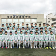 高校女子サッカー選手権大会 出場校チェック⑧