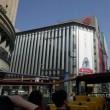 東京駅日比谷銀座と有楽町