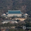朝日新聞報道は「誤報であり、訂正報道を要請する」と韓国大統領府