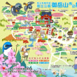 平成29年7月15日 ミニ幹事会が開催されました。(詳細)
