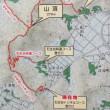 三床山~牧山(230m)~漆原