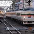ホリデー快速富士山1号豊田車M52編成@国分寺駅