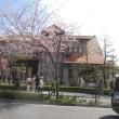 川上貞奴邸