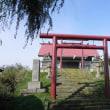 浜益・石狩・小樽史跡旅:厚田発祥の地碑など