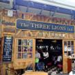 三隻獅子英國餐廳 The Three Lions Inn
