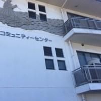 予讃線の浦島太郎 詫間駅(たくまえき)